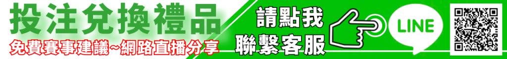 台灣運彩網路會員申辦中心
