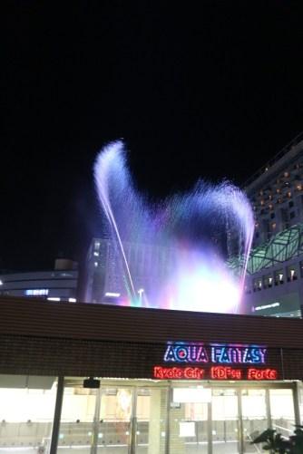 Aqua Fantasy. Basically just some dancing fountain