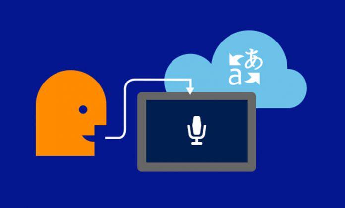 マイクロソフト翻訳サービスの公式マイクロソフト