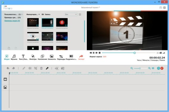 Wondershare Filmora 8.7.1.4 Crack Keygen Full Version [100% working]