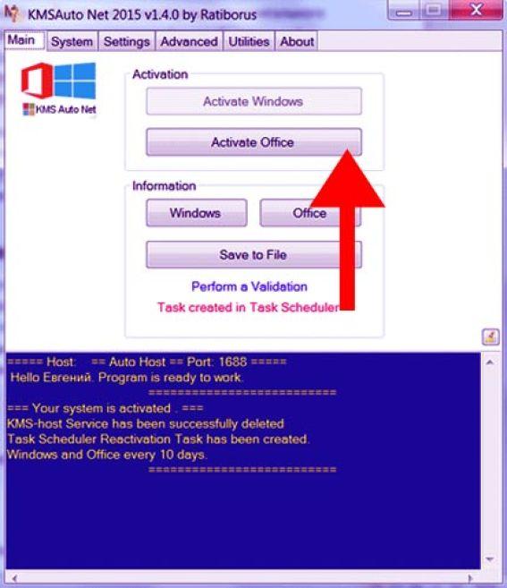 KMSAuto Net 2019 Windows & Office Activator