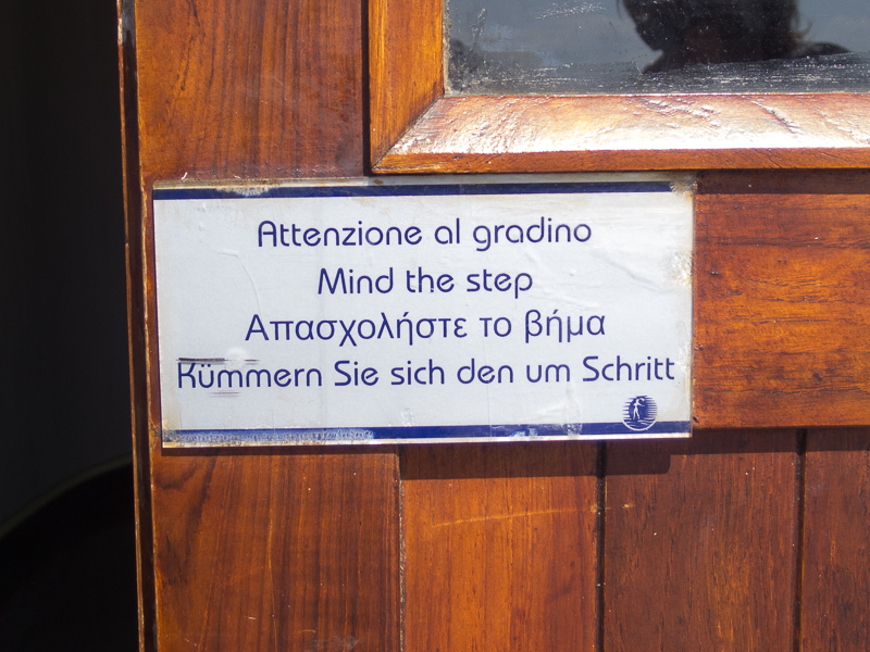 Good Bye Greece: na dann viel Spasss
