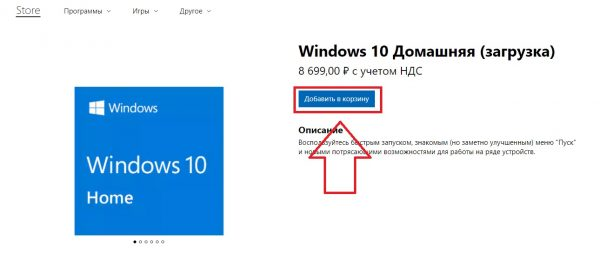 Página editorial do Windows 10