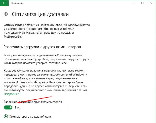 Proibição de receber arquivos de diferentes fontes