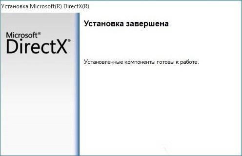 Fullfører DirectX-installasjonen