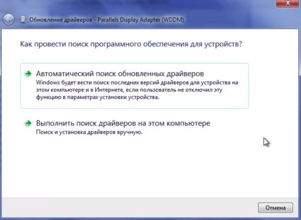 Oppstart Window Video Card Driver Update