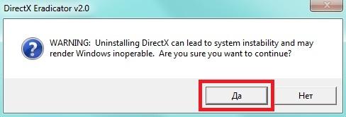 Utsiktsvinduet DirectX Eradicator Utilities