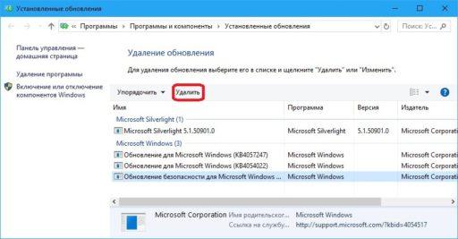 Windows 10 жаңартуын қалай жасауға болады