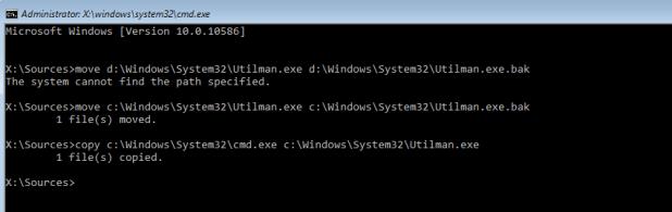 Как сбросить пароль Windows 10