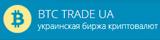 официальный сайт btc-trade.com.ua биржа
