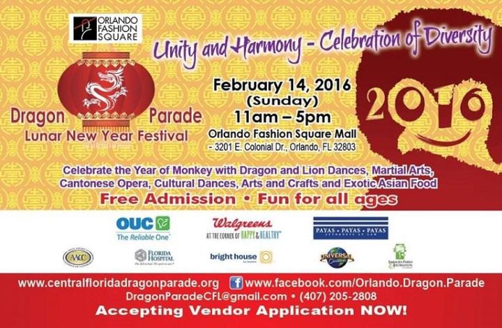 Dragon Parade Lunar Year Festival of 2016, on Sunday, February 14, 2016, 11:00 am-5:00 pm, at Orlando Fashion Square Mall,