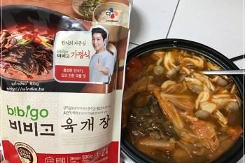 韓國料理包∥ bibigo韓式辣牛肉湯 비비고 육개장開箱,神話Eric代言!