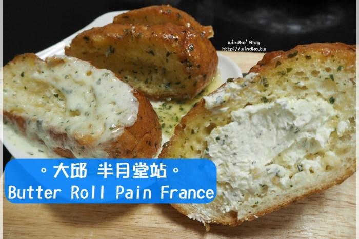 大邱食記∥ 半月堂站-必買融化會流汁的超好吃蒜味奶油法國麵包!Butter Roll Pain France/빠다롤뺑프랑스