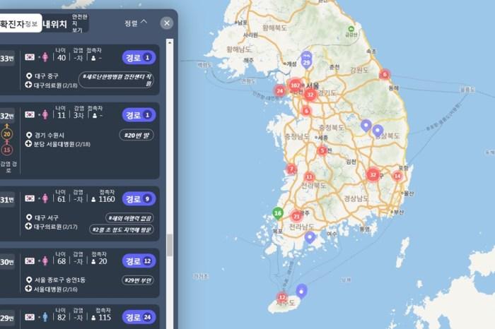 韓國武漢肺炎疫情資訊∥ 查詢新型冠狀病毒確診人數、分布位置以及病例移動路徑地圖