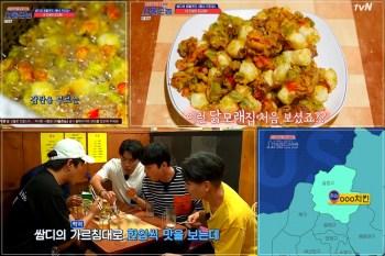 首爾鄉巴佬釜山景點∥ 第二集 Simon D 介紹的釜山炸雞店 - 年糕辣椒炸雞胗也太美味的더조은치킨