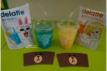 韓國超商飲料∥ CU delaffe x LINE Friends之限定款咖啡與飲品 - 另類伴手禮,超犯規超可愛啊!!