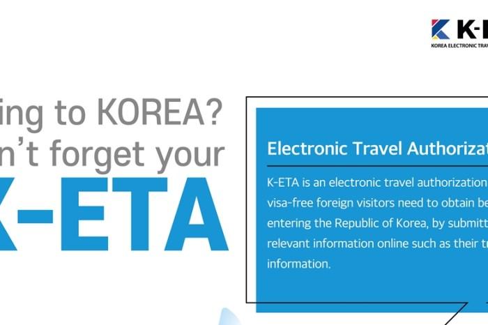 2021年9月後前往韓國必備!免簽入境需要事先韓國電子旅遊許可制度(K-ETA),就能免填入境申報書