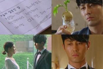韓劇∥ 《최고의 사랑(最佳愛情)》ep10 獨、孤、珍。後面加個心。