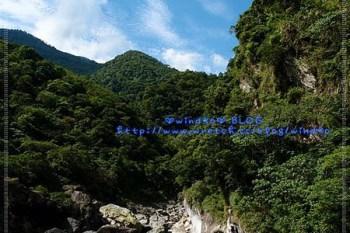 遊記∥ 花蓮。慕谷慕魚 - 湛藍翠綠的清澈仙境!