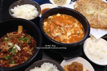 食記∥ 高雄苓雅。星星韓食 - 家庭式平價美味韓食小店