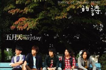 照片日誌∥ 用FB寫日記★2015/03/01~03/31
