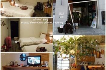 首爾住宿推薦∥ Hostel Korea 11th 昌德宮店 - 近安國站/鐘路三街站,機場巴士6011可達,飯店式民宿(附6011時刻表)