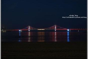 遊記∥ 廣安大橋광안대교、廣安里海水浴場 - 日景與夜景都不能錯過的鑽石橋,必排推薦景點!