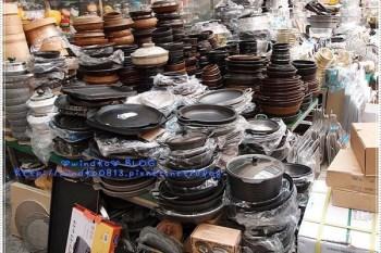 ∥韓國釜山遊記∥ 南浦洞、國際市場 - 釜山規模最大的傳統市場,逛街買生活雜貨,杯碗鍋子烤盤、搓澡巾等,一應俱全