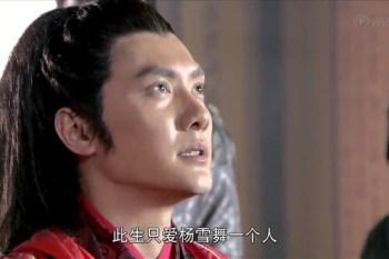 陸劇∥《蘭陵王》EP04心得 - 營救