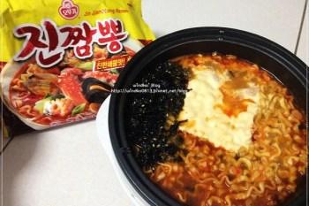 韓國。泡麵∥ 오뚜기 진짬뽕(不倒翁 真海鮮湯麵/真炒碼麵)- 海味濃厚,好吃推薦