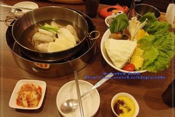 食記∥ 高雄。明洞一隻雞(中山店)- 在高雄市區也有韓國必吃美食一隻雞囉~