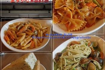 食記∥ 高雄鳳山。235巷PASTA(文山店)- CP值不算低的平價pasta