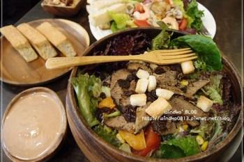食記∥ 高雄苓雅。Woopen木盆輕食館 - 早午餐輕食沙拉新鮮且CP值高
