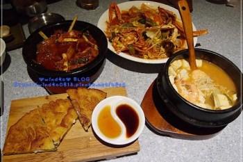 食記∥ 高雄左營。哈摩尼韓食堂(裕誠店) - 韓國料理美食之三四五訪XD
