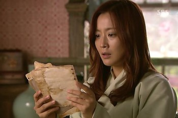 韓劇∥《신의(信義/神醫)》EP16心得 - 那個他……
