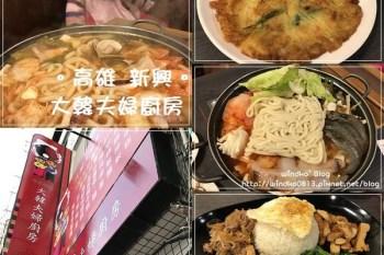 食記∥ 高雄新興。大韓夫婦廚房 - 老韓家分店,鄰近新堀江(中央公園站)