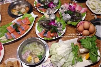 食記∥ 台中大甲。鍋全日式涮涮鍋 - 鮮蝦活跳跳,海鮮食材實在,更新N訪食記