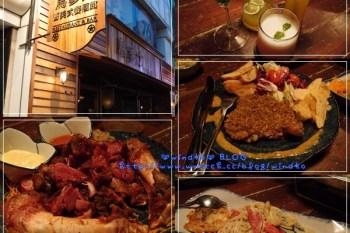食記∥ 高雄苓雅。馬爹力舊美式餐酒館 - 來個美食與調酒之夜吧!