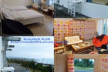 住宿∥ 台東成功。丁一的家 - 獨棟villa房型享無敵海景&開放式空間考驗感情啊!