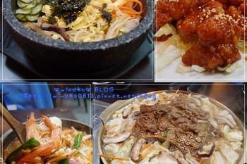 食記∥ 高雄鼓山。韓之味韓國料理 - CP值不算低的平價小店
