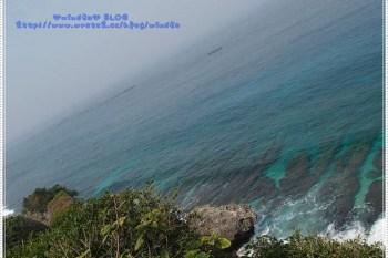 ∥2012,小琉球迎王祭∥ Day2-3 望海亭 - 我最愛的小琉球海景&巧遇海龜