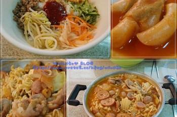 食記∥ 高雄。大韓民國 - 鼎山夜市裡的平價韓國美食!