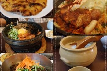 食記∥ 高雄。春川韓國傳統料理
