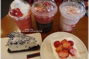 韓國首爾食記∥ 仙遊島站。A TWOSOME PLACE途尚咖啡廳 - 冬天限定,真的草莓系列飲料