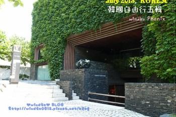 首爾韓劇景點∥ 安國站。空間Space - 夏訪韓劇《紳士的品格》拍攝地點:金道振的建築事務所