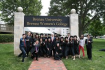 Anhui Normal University-Brenau University students pose with administrators from both universities, Saturday May 5, 2018 in Gainesville, Ga. (Jason Getz for Brenau University)