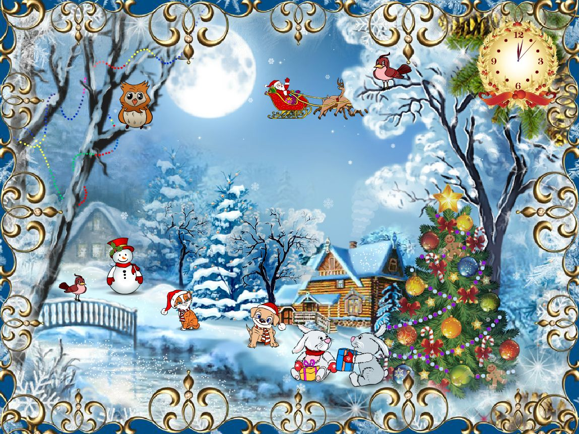 Download Christmas Cards 20