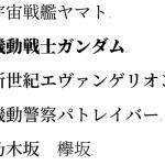 新フォントNoto Serif CJKをWindowsで使う