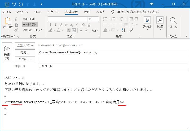 エクセル ファイル リンク