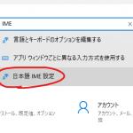 MS-IMEで「を」の入力ができない